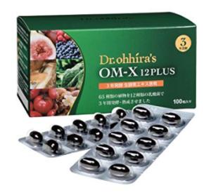 OM-X 生酵素サプリ