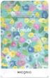 ラクビ(lakubi)パッケージ